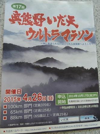 去年のポスター